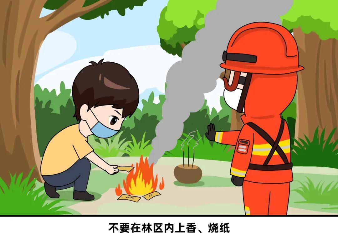 从严从快!罗定附城一男子扫墓引起山火,行拘7天